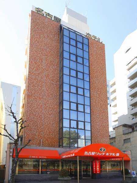 名古屋リッチホテル錦(旧名古屋グリーンホテル)