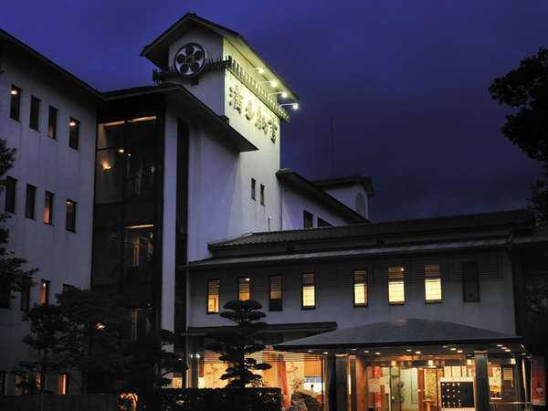 榊原温泉 旅館 清少納言