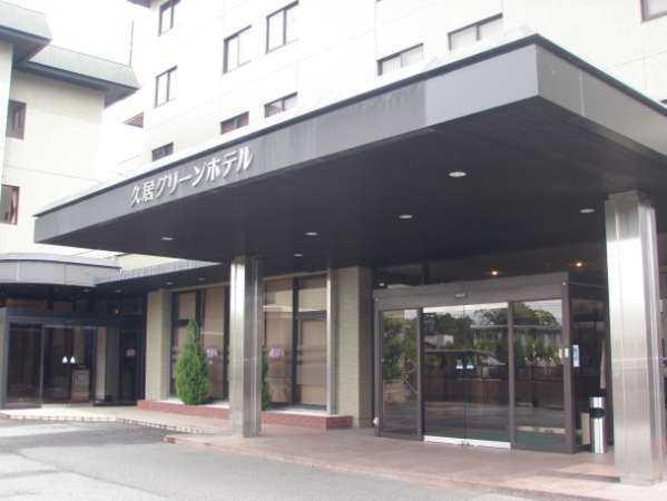 久居グリーンホテル