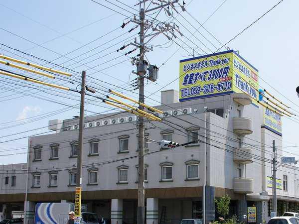 ビジネスホテル サンキュー 鈴鹿店