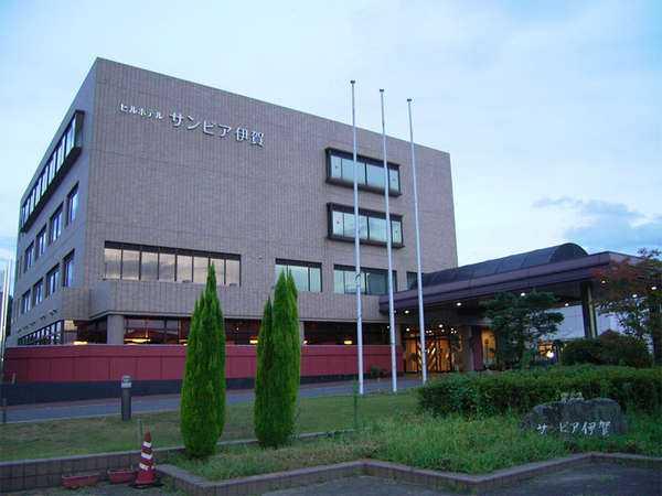 ヒルホテル サンピア伊賀