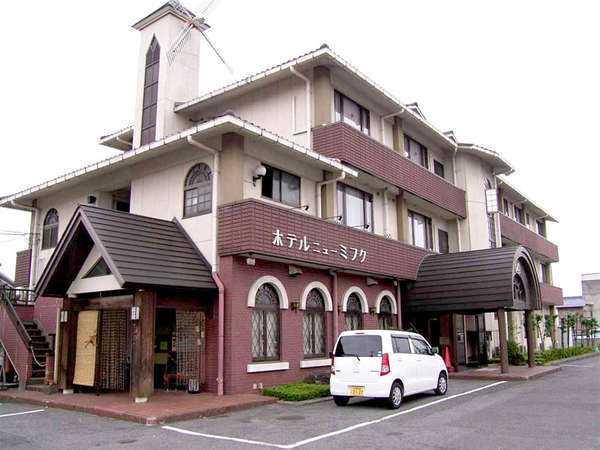 ホテル ニューミフク