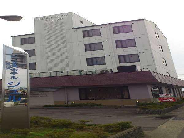 ビジネスホテルシェル
