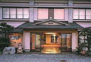 びわ湖畔味覚の宿 双葉荘