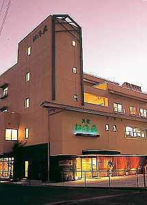 天橋立 旅館 松風荘(しょうふうそう)