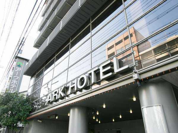 アークホテル京都-ルートインホテルズ-