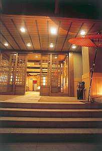 湯村温泉 小さなつづら 木の香いろり 寿荘