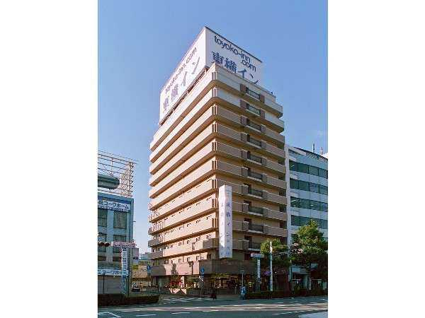 東横イン阪神尼崎駅前