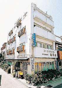 ビジネスホテル&民宿 福良館