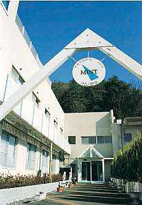 ミント リゾート・イン・アリマ