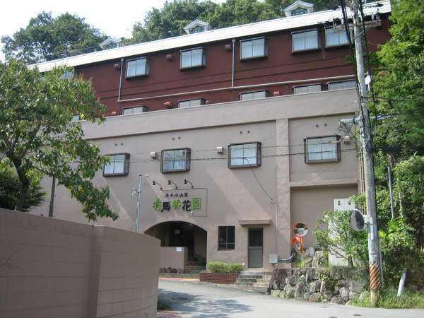 ホテル山荘 有馬香花園