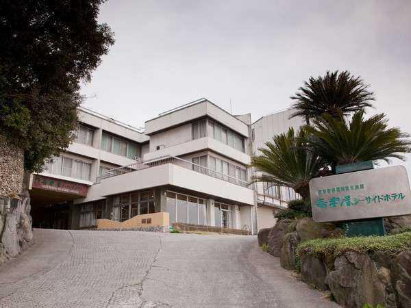 海絶景の宿 加太温泉 吾妻屋シーサイドホテル