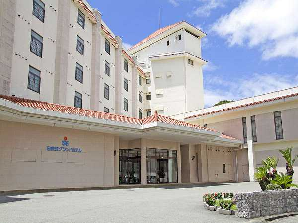 白良荘(しららそう)グランドホテル