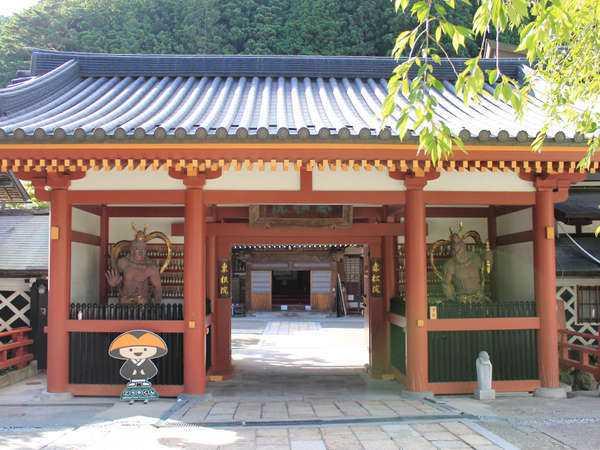 世界遺産高野山 宿坊 赤松院