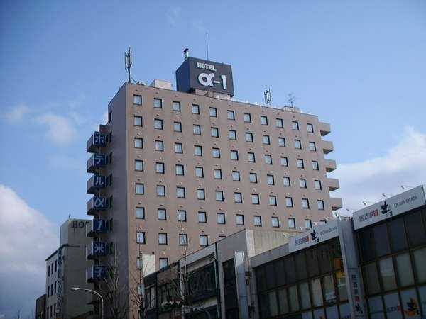 ホテル・アルファ-ワン米子