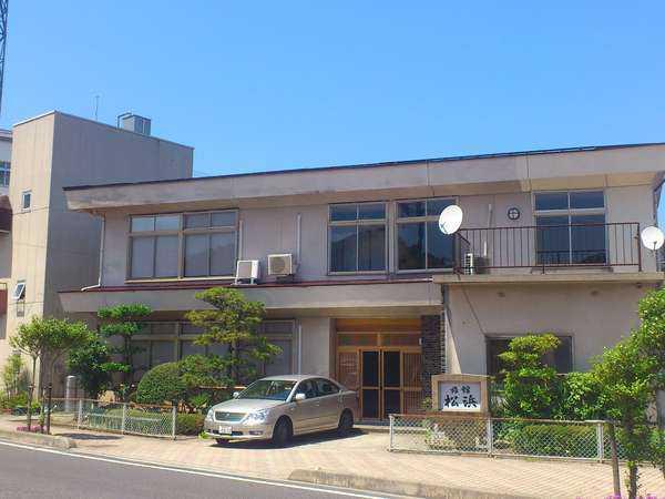 旅館 松浜