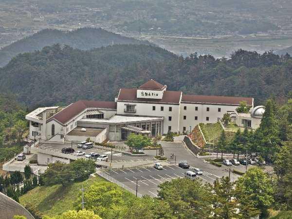遙照山ホテル