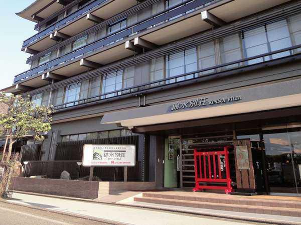 宮島観光ホテル 錦水別荘(旧錦水館別館)