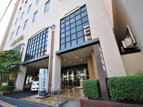 アークホテル広島駅南(旧 アークホテル広島)