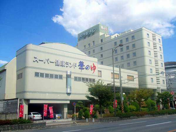 福山天然温泉 ホテルグランティア福山SPA RESORT