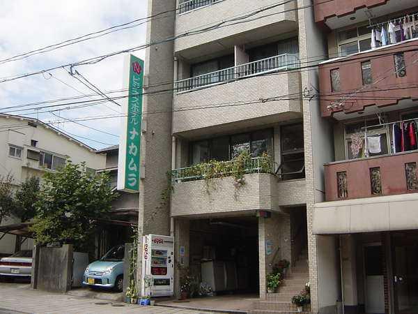ビジネスホテルナカムラ