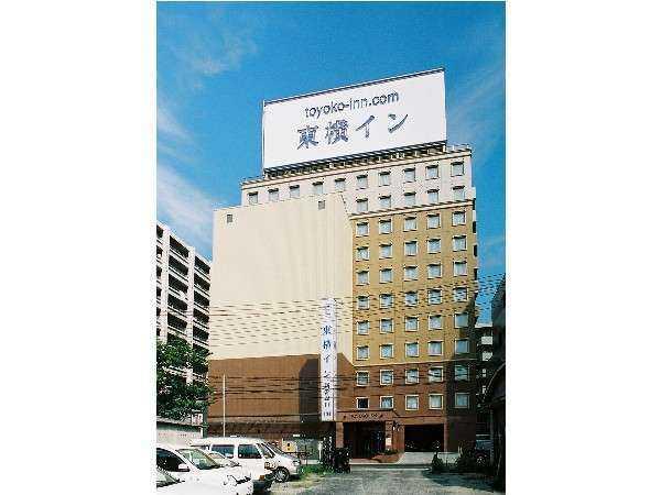 東横イン 広島駅新幹線口
