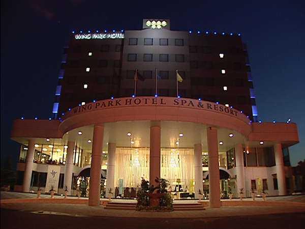 ウイングパークホテル SPA&RESORT