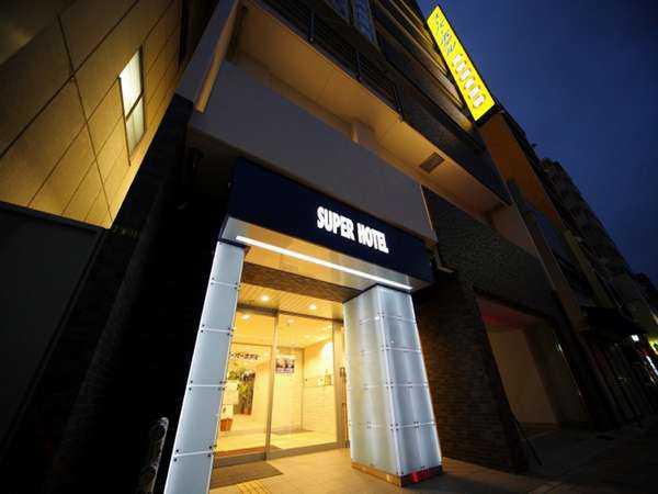 スーパーホテル広島