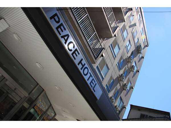 HIROSHIMAピースホテル