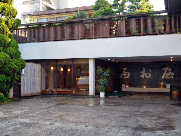 湯田温泉 西村屋