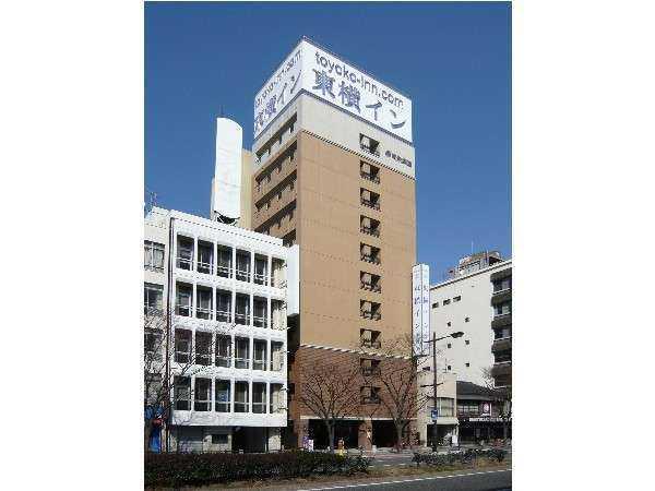 東横イン下関駅東口