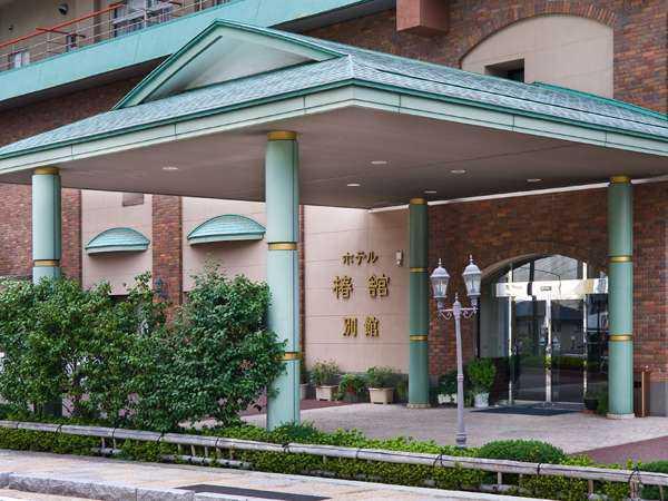 道後温泉 ホテル椿舘別館