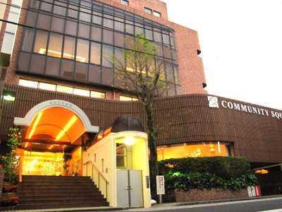 高知共済会館 COMMUNITY SQUARE