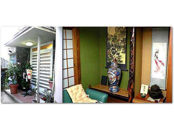 GUEST HOUSE(HOSTEL) ALOHA SPIRIT FUKUOKA