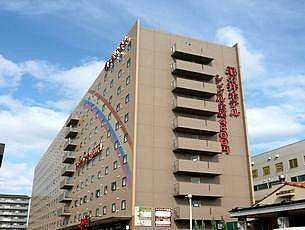 亀の井ホテル 福岡和白店