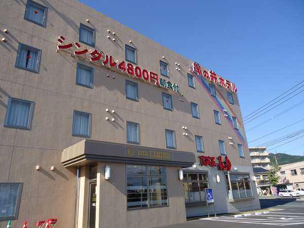 亀の井ホテル 北九州新門司港店