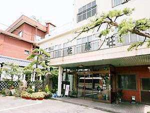 旅館 佐藤荘