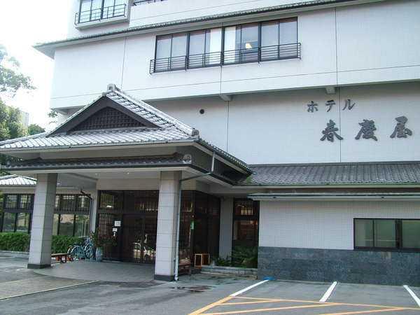 ホテル春慶屋