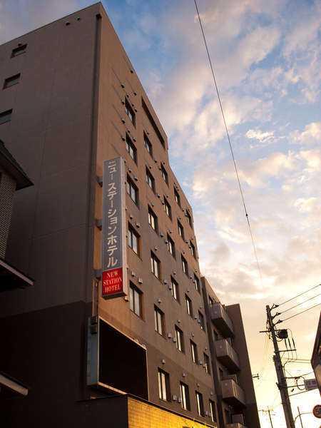 ニューステーションホテル