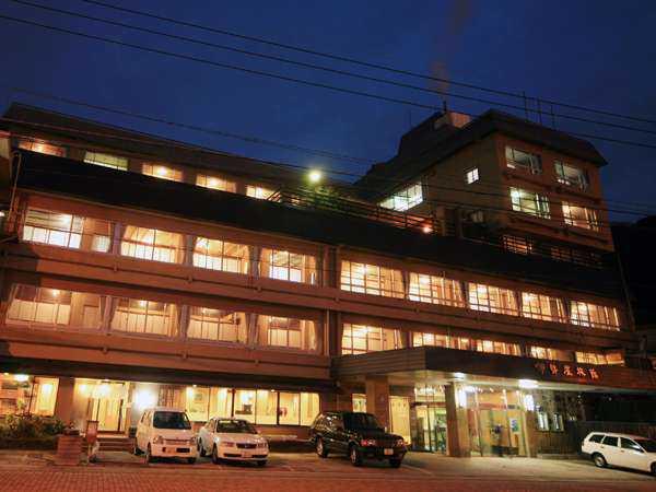 小浜温泉 伊勢屋旅館