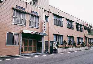 旅館 ひのしま荘