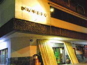 熊本・日奈久温泉 ひらやホテル