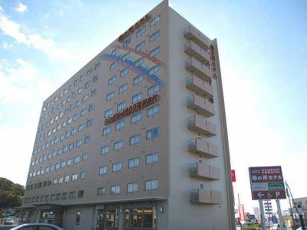亀の井ホテル 熊本荒尾店