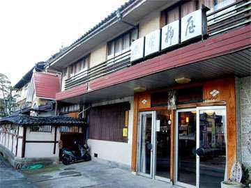 日奈久温泉 柳屋旅館