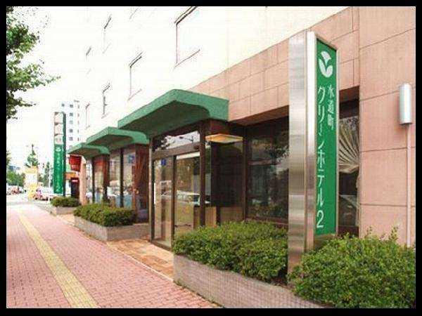 水道町グリーンホテル2アネックス【グリーンリッチホテルズ】