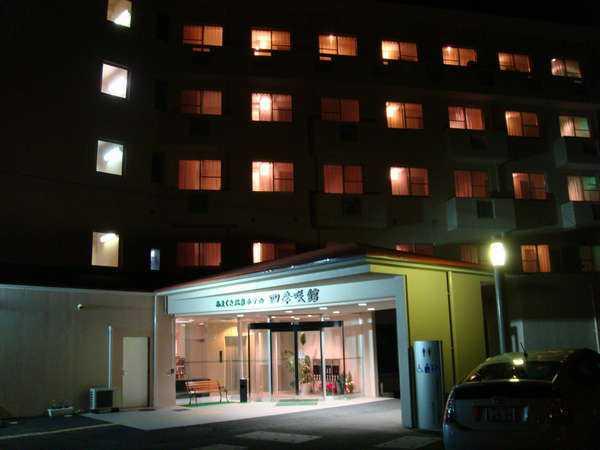 あまくさ温泉ホテル 四季咲館