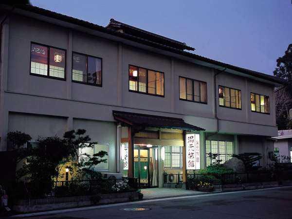 菊池温泉発祥の宿 湯元旅館