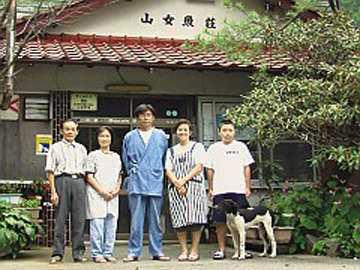 民宿 山女魚荘