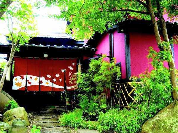 名湯の宿 湯元KANAWA(かなわ荘)