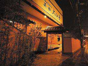 シーサイドホテル 美松 大江亭